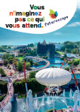 Le Futuroscope in Poitiers.